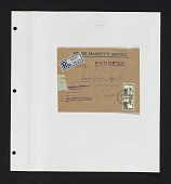 view Nablus cancel and other postal markings on cover on album page digital asset number 1