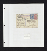 view post card sent from German field post in Jerusalem on album page digital asset number 1