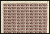 view 8c magenta Columbus Restored To Favor sheet of one hundred digital asset number 1