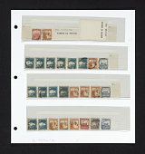 view Rishon Le Ziyon canceled postage stamps on album page digital asset number 1