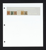 view Rishon Le Ziyon canceled overprint postage stamps on album page digital asset number 1