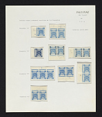 view Study of position dots on album page digital asset number 1