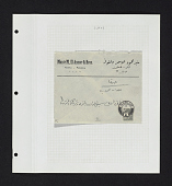 view Nablus cancel on cover on album page digital asset number 1