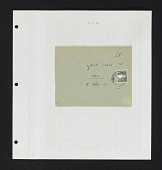 view Nahalal cancel on cover on album page digital asset number 1