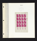 view 180p Ship, Zebulun reconstructed sheet of stamps on album page digital asset number 1