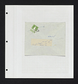 view Nahalal triangular cancel on cover on album page digital asset number 1