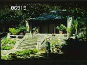view [Naumkeag]: the temple in the Chinese Garden. digital asset: [Naumkeag]: the temple in the Chinese Garden.: 1984 Aug.
