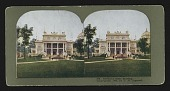 view Kentucky State Building digital asset: Kentucky State Building