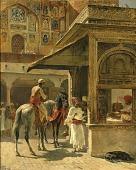 view Hindu Merchants digital asset number 1