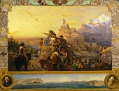 view Westward the Course of Empire Takes Its Way (mural study, U.S. Capitol) digital asset number 1