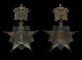 view United States of America Decoration Medal digital asset number 1