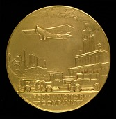 view Ford Motor Company Medal (reverse) digital asset number 1