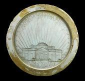 view Thomas Jefferson, Nickel, reverse digital asset number 1
