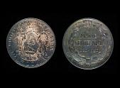 view Maine Centennial Half Dollar (1820-1920) digital asset number 1