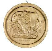 view Pro Patria Medal (design for reverse) digital asset number 1