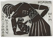 view Merry Christmas, W and M Zorach digital asset number 1