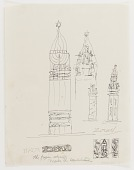 view (Untitled) (study for Monument to Six Million Jews Destroyed in Germany by the Nazis) #4 digital asset number 1