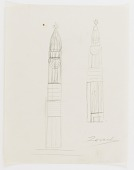 view (Untitled) (study for Monument to Six Million Jews Destroyed in Germany by the Nazis) #8 digital asset number 1