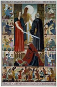 view Contemporary Justice and Woman (mural study, Justice Department Building, Washington, D. C.) digital asset number 1