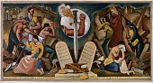 view Justice Tempered with Mercy (mural study, Roswell, New Mexico Courthouse) digital asset number 1