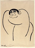 view Marie Dressler (from series, Portraits in Caricature of Stage Celebrities) digital asset number 1