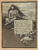 view (Illustration for Rubáiyát of Omar Khayyám) The Song in the Wilderness digital asset number 1