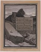 view (Illustration for Rubáiyát of Omar Khayyám) Courts of Jamshyd digital asset number 1