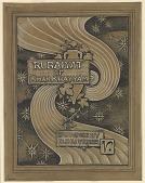 view (Illustration for Rubáiyát of Omar Khayyám) Cover digital asset number 1