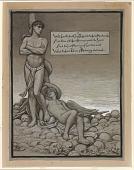 view (Illustration for Rubáiyát of Omar Khayyám) The Last Man digital asset number 1