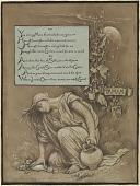 view (Illustration for Rubáiyát of Omar Khayyám) In Memoriam digital asset number 1