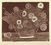 view Flowers in a Basket digital asset number 1