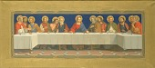 view The Last Supper digital asset number 1