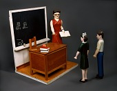 view Classroom with Three Figures digital asset number 1