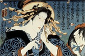 view Oiran and Mirror, from the AIDS Series digital asset number 1