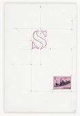 view Untitled (stencil letter S) digital asset number 1