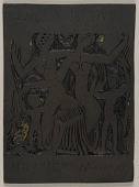 view Untitled (Two Women and Two Children) digital asset number 1