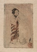 """view A Javanese """"Small Person"""" digital asset number 1"""