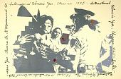 view International Women's Year, Chicana 1975 digital asset number 1