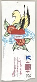 view Envelope to Jeanette Mata (Bird and Heart) digital asset number 1