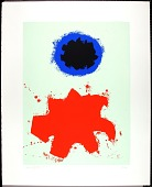 "view Untitled, from the portfolio ""Peace Portfolio I"" digital asset number 1"