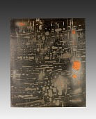 view Sunshine with Showers (copper plate), from the portfolio A Genesis digital asset number 1