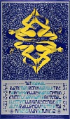 view Mechanico Mandala (Taj Mahal, Dave Van Ronk...Avalon Ballroom, San Francisco, California 5/31/68-6/2/68) digital asset number 1