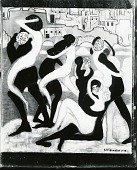 view Figures Embracing [painting] / (photographed by Peter A. Juley & Son) digital asset number 1