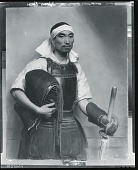 view Japanese Fencer [painting] / (photographed by Peter A. Juley & Son) digital asset number 1