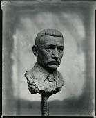 view Elihu Root [sculpture] / (photographed by Peter A. Juley & Son) digital asset number 1