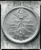 view Model for a Medallion [sculpture] / (photographed by Peter A. Juley & Son) digital asset number 1