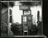 view Stettheimer Dollhouse: The Library [decorative arts] / (photographed by Peter A. Juley & Son) digital asset number 1