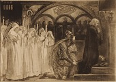 view Galahad Kneels at the Chapel Alter Before His Departure [photomechanical print] digital asset number 1