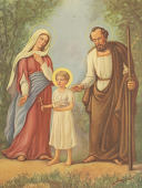 view Holy Family [photomechanical print] digital asset number 1