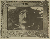 view Samson [photomechanical print] digital asset number 1